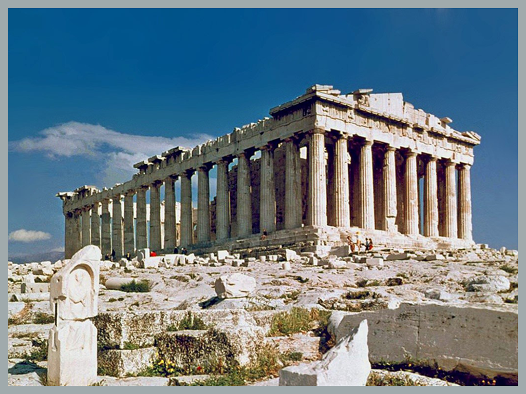 the-parthenon-columns